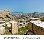 athenes on a sunny day | Shutterstock . vector #1091302121