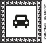 vector icons of car in a frame...