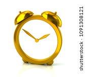 golden clock icon 3d... | Shutterstock . vector #1091308121