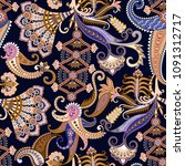 seamless complex  pattern with  ... | Shutterstock . vector #1091312717