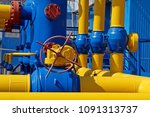 gas industry  gas transport... | Shutterstock . vector #1091313737