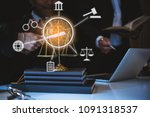 innovations connection icons.... | Shutterstock . vector #1091318537