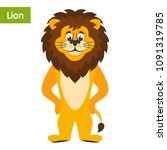 lion. cartoon character on a... | Shutterstock .eps vector #1091319785