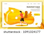 vector illustration   sporty... | Shutterstock .eps vector #1091324177