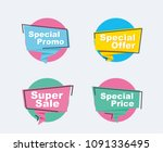 collection of sale discount... | Shutterstock .eps vector #1091336495