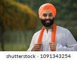a sikh man smiling | Shutterstock . vector #1091343254