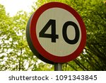 forty miles per hour speed... | Shutterstock . vector #1091343845