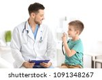 children's doctor with little... | Shutterstock . vector #1091348267