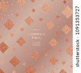 metallic texture. gold... | Shutterstock .eps vector #1091353727