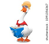 Funny Animated Mother Goose...
