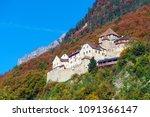 vaduz  liechtenstein   october... | Shutterstock . vector #1091366147