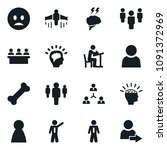 set of simple vector isolated... | Shutterstock .eps vector #1091372969