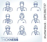 Set of doctor line icons