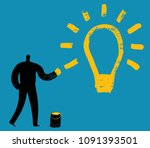 man with yellow paint on hand... | Shutterstock .eps vector #1091393501