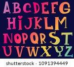 english alphabet. multicolored...   Shutterstock .eps vector #1091394449