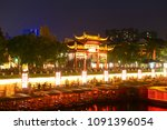 confucius temple on the bank of ... | Shutterstock . vector #1091396054