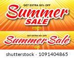 summer sale template banners...   Shutterstock .eps vector #1091404865