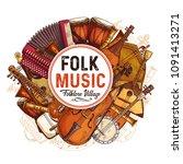 folk music concert sketch...   Shutterstock .eps vector #1091413271