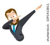 vector cartoon illustration of... | Shutterstock .eps vector #1091413811