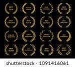 film awards. golden award... | Shutterstock .eps vector #1091416061
