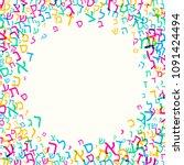 all letters of hebrew alphabet  ... | Shutterstock .eps vector #1091424494