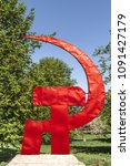 Small photo of abandoned communist sign hammer and sickle