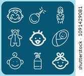 baby related set of 9 icons... | Shutterstock .eps vector #1091429081
