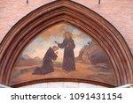 modena  italy   june 04  saint... | Shutterstock . vector #1091431154