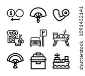 holidays related set of 9 icons ...   Shutterstock .eps vector #1091432141