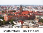 Stock photo beautiful super wide angle summer aerial view of hannover germany lower saxony seen from 1091445521