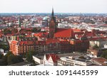 Stock photo beautiful super wide angle summer aerial view of hannover germany lower saxony seen from 1091445599