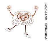 funny brain cartoon with hands... | Shutterstock .eps vector #1091447924