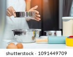 woman making bakery and... | Shutterstock . vector #1091449709