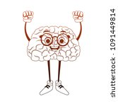 funny brain cartoon with hands... | Shutterstock .eps vector #1091449814
