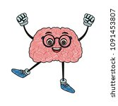 funny brain cartoon with hands... | Shutterstock .eps vector #1091453807