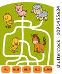 maze game for children. find... | Shutterstock .eps vector #1091455634