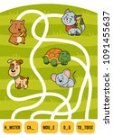 maze game for children. find... | Shutterstock .eps vector #1091455637
