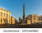 rome  italy   june 24  2017 ... | Shutterstock . vector #1091460881