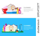 house cleaning service and... | Shutterstock .eps vector #1091472377