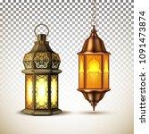 ramadan kareem lantern... | Shutterstock .eps vector #1091473874