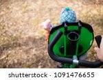 walking in nature with a kid in ... | Shutterstock . vector #1091476655