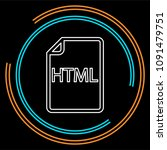 download html document icon  ... | Shutterstock .eps vector #1091479751