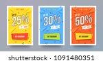 trendy flat geometric vector... | Shutterstock .eps vector #1091480351