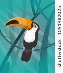 toucan in jungle clipart | Shutterstock .eps vector #1091482025