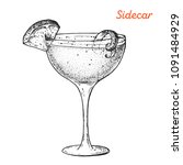 sidecar cocktail illustration.... | Shutterstock .eps vector #1091484929