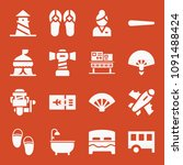 filled set of 16 holidays icons ...   Shutterstock .eps vector #1091488424