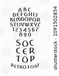 soccer top hand drawn retro... | Shutterstock .eps vector #1091502854