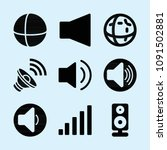 filled set of 9 volume icons... | Shutterstock .eps vector #1091502881
