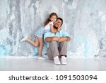 father's day. happy family... | Shutterstock . vector #1091503094