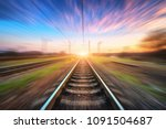 railway station with motion... | Shutterstock . vector #1091504687